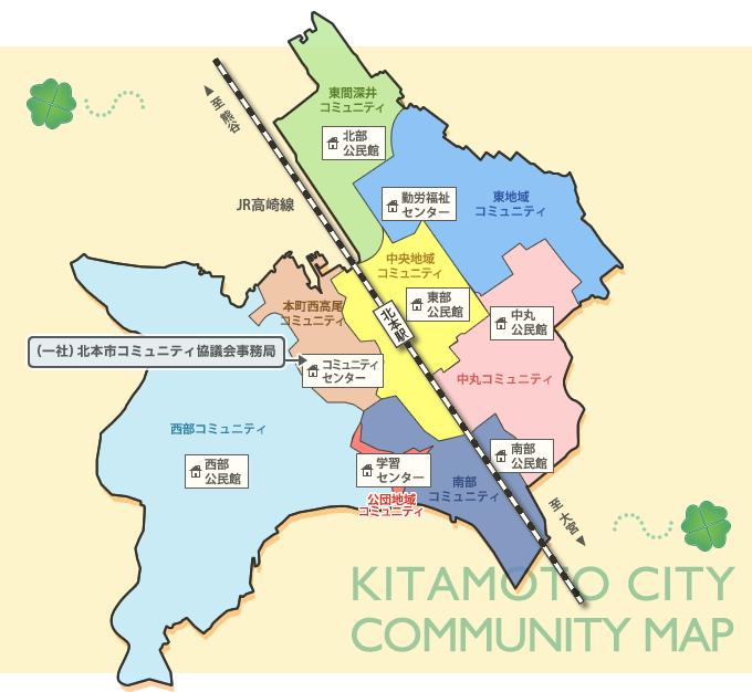 北本市コミュニティマップ